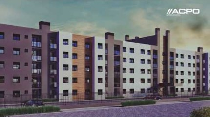 Pré Lançamento Empreendimento Connect Residence